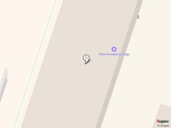 Магазин семян на Привокзальной площади на карте Мурино