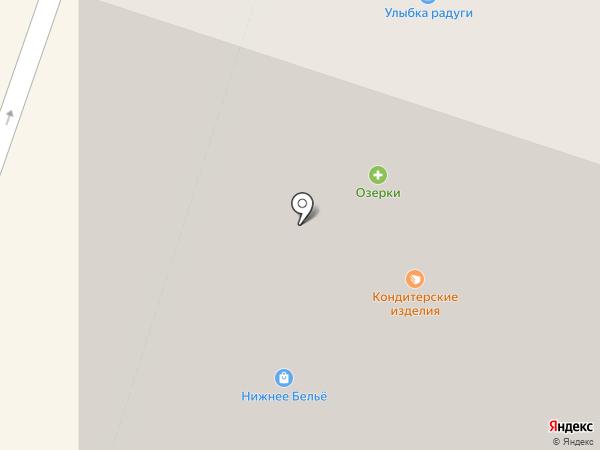 Моя Кухня на карте Мурино
