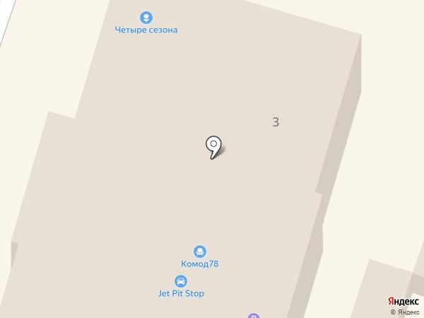 Эквилибриум на карте Мурино