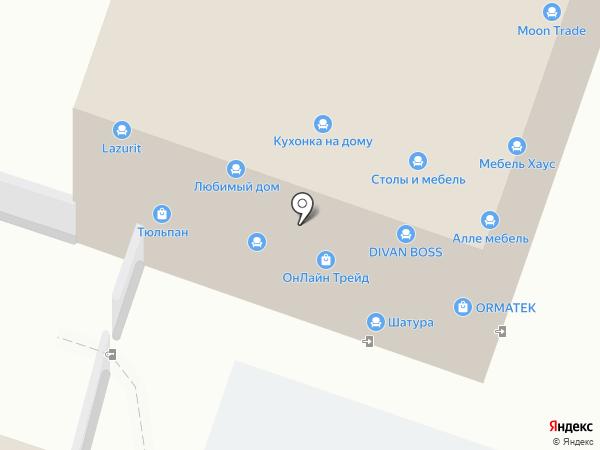 Розмарин на карте Мурино