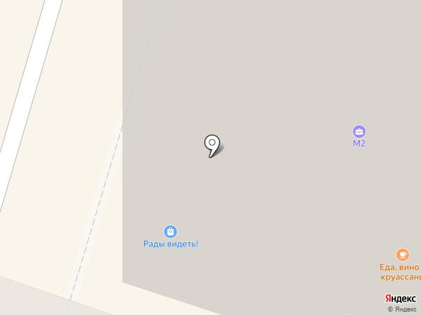 Рады Видеть на карте Мурино
