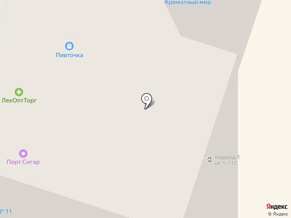 Ароматный Мир на карте Мурино
