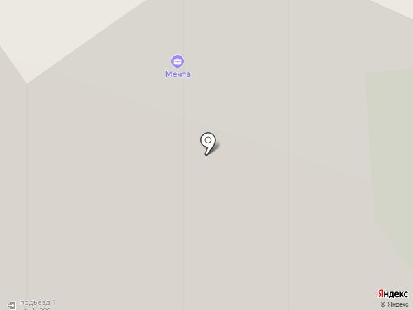 DREAMCOMP на карте Мурино