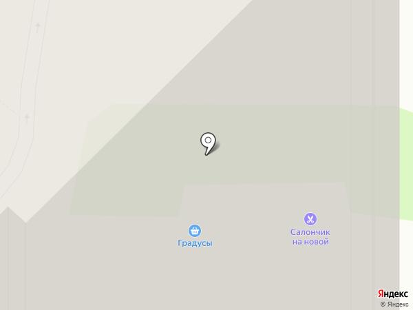 Гурмания на карте Мурино