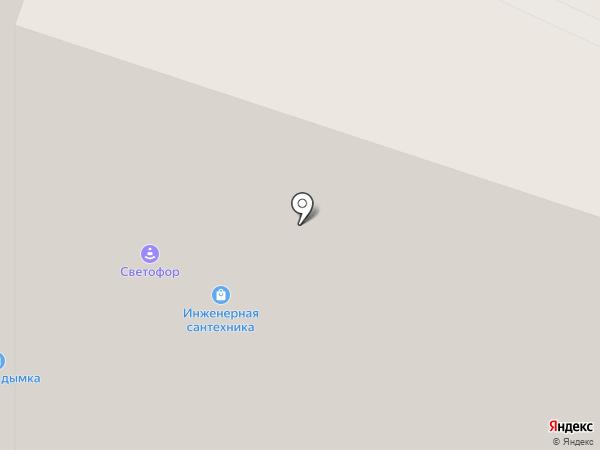 Алга Сантехника на карте Мурино