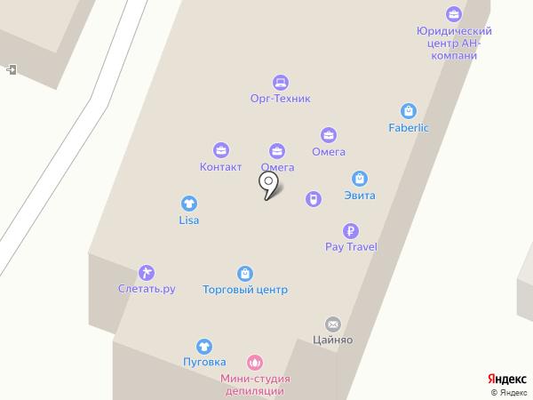 Вереск на карте Мурино