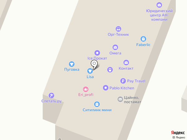 Орг-Техник на карте Мурино
