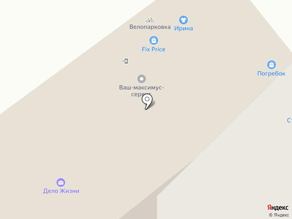 Elen на карте Мурино