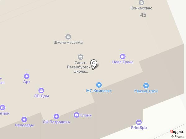 Магистраль на карте Санкт-Петербурга