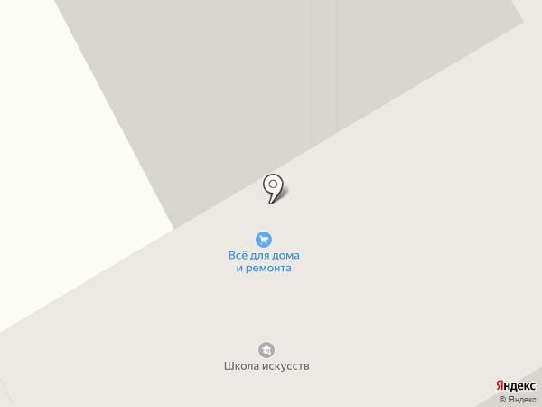 Кузьмоловская школа искусств на карте Нового Девяткино