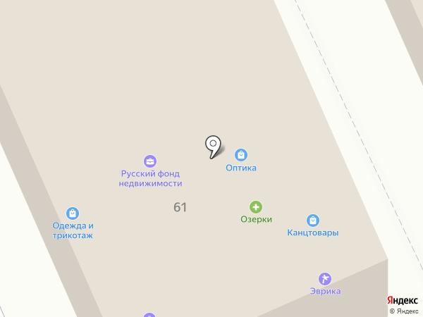 Магазин хозтоваров на карте Нового Девяткино
