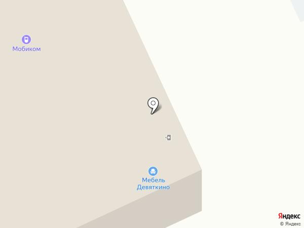 Магазин стройхозтоваров на карте Нового Девяткино