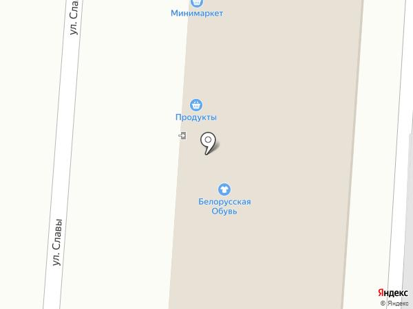 Магазин женской одежды на карте Нового Девяткино