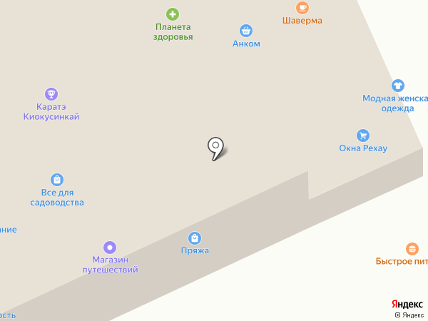 Сантехпрофи на карте Санкт-Петербурга