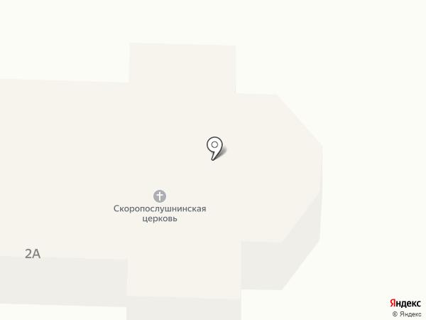 Церковь во имя иконы Божией Матери Скоропослушница на карте Кузьмоловского