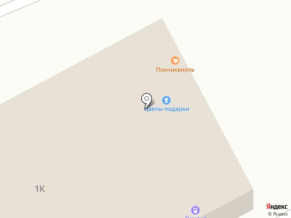 Bosso на карте Кудрово