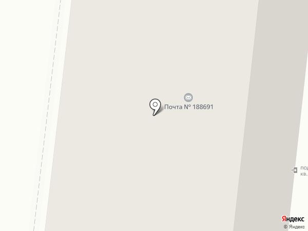 Почтовое отделение №188691 на карте Кудрово