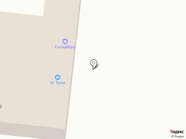 Шиномонтажная мастерская на карте Кудрово