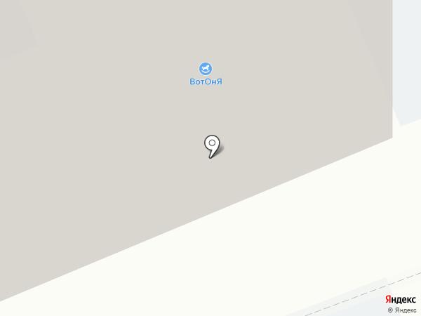 ВотОнЯ на карте Кудрово