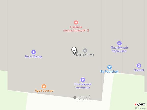 ПИВОРЫБА на карте Кудрово