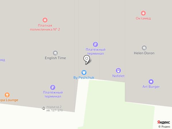 Аура на карте Кудрово