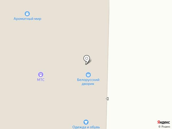 Хмель Солод на карте Токсово