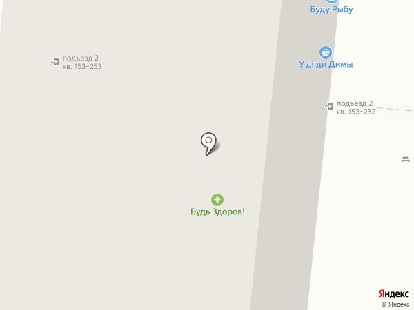 Новый Оккервиль на карте Кудрово