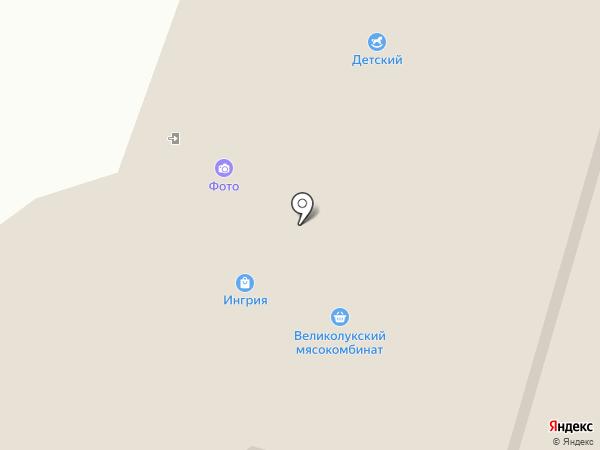Продовольственный магазин на карте Токсово