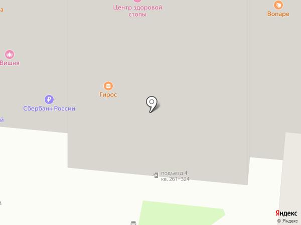 Comepay на карте Кудрово