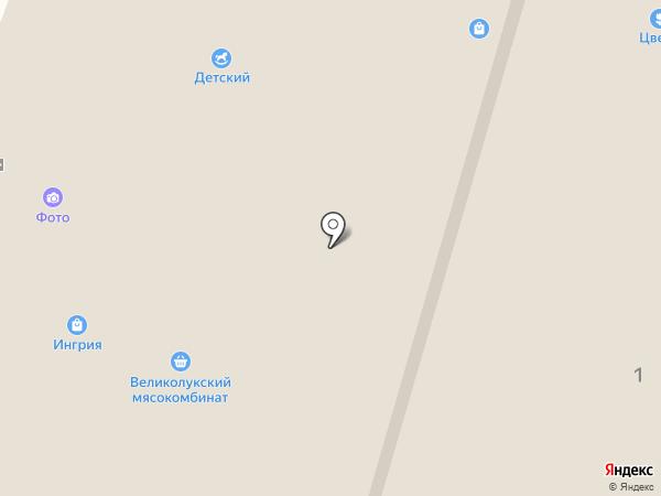 Магазин игрушек на Привокзальной на карте Токсово