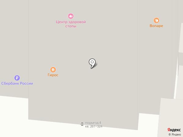 Табачная лавка на карте Кудрово