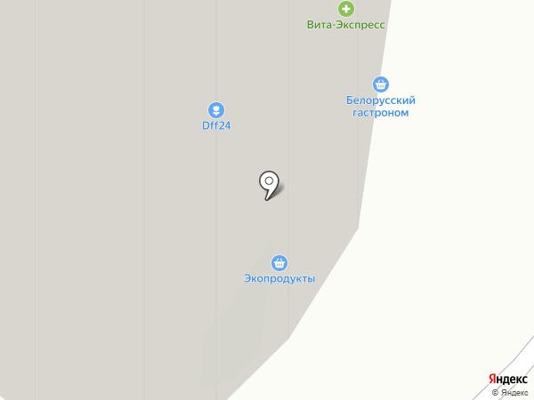 Продовольственный магазин на карте Кудрово