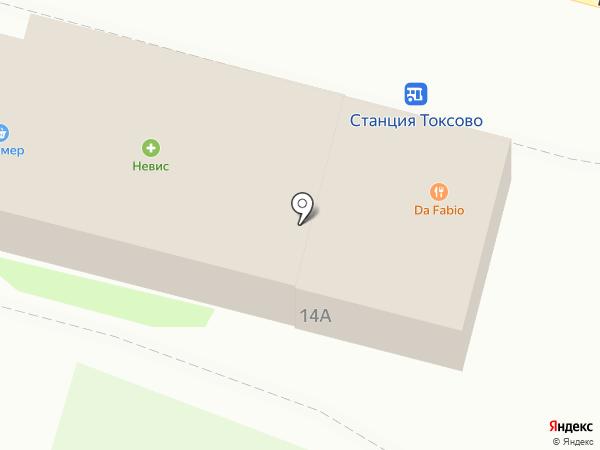 Магазин фермерских продуктов на карте Токсово