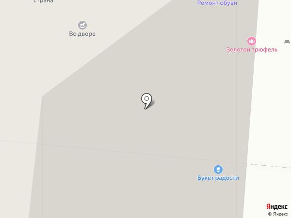 Грани на карте Кудрово