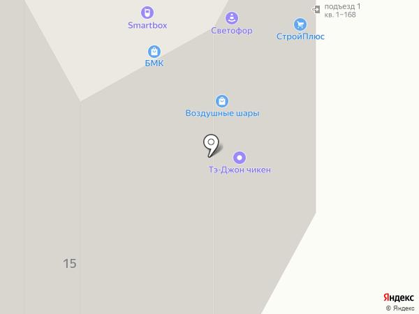 Весна 2 на карте Кудрово