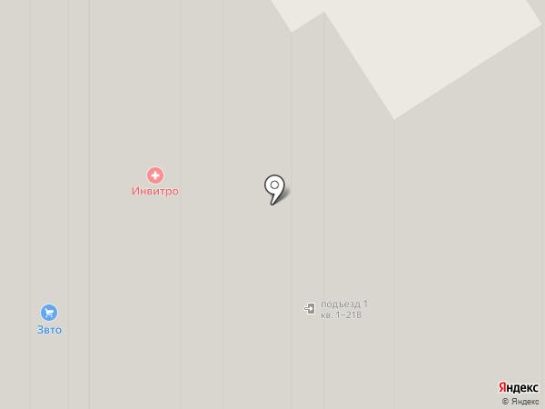 ЦДС на карте Кудрово