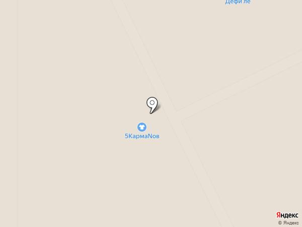 5 КармаNов на карте Кудрово