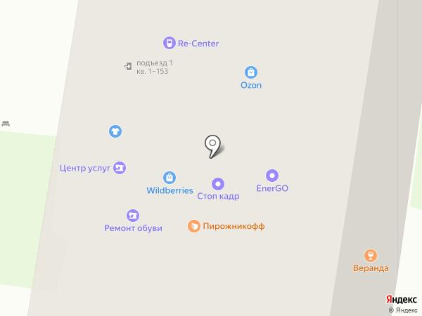 Комитет по взаимодействию застройщиков и собственников жилья на карте Кудрово