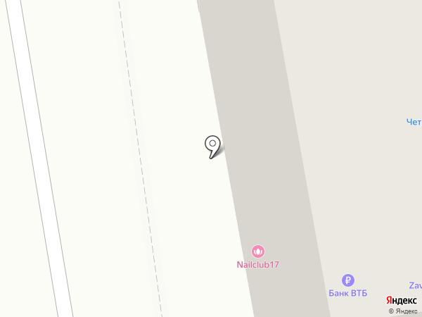 Tranquilla chillout на карте Кудрово
