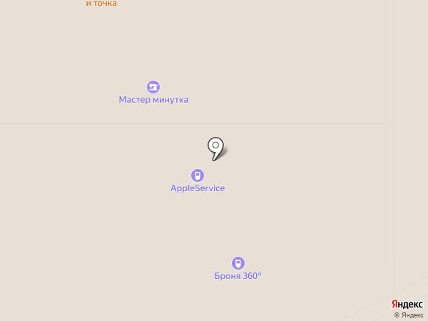 Билайн на карте Кудрово
