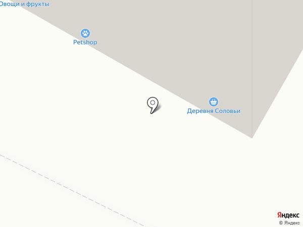 Естный на карте Кудрово