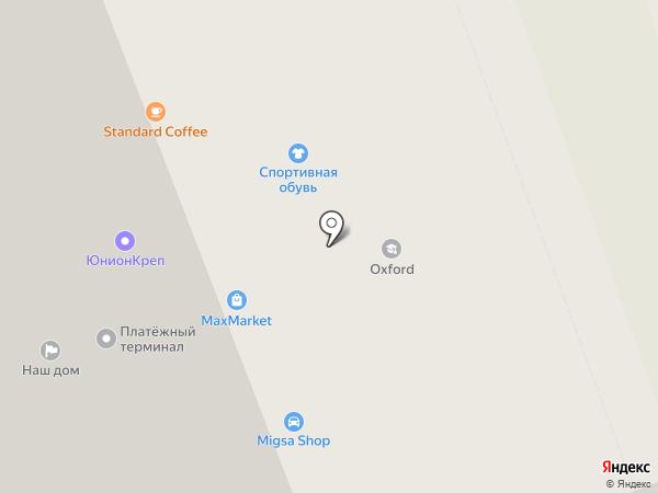 Муравей на карте Кудрово
