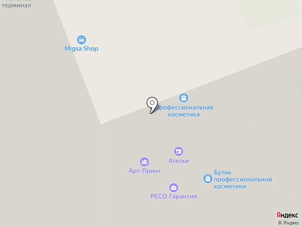 Ателье по ремонту и пошиву одежды на карте Кудрово