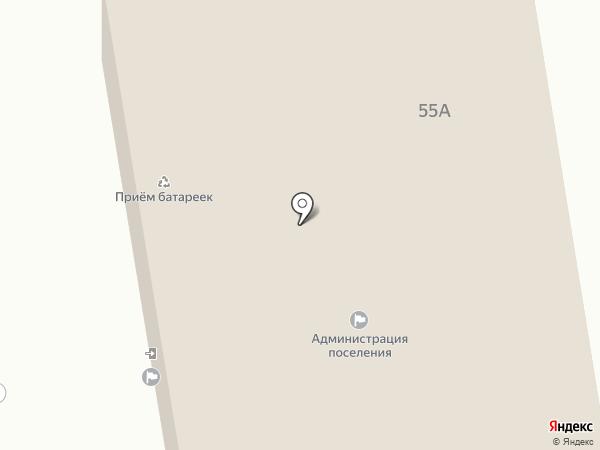 Администрация городского поселения Токсовское на карте Токсово