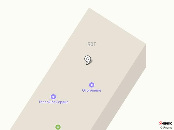 Бьютифул на карте Токсово