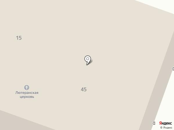 Александровская Евангелическо-Лютеранская церковь на карте Токсово