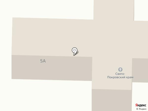 Свято-Покровский Храм на карте Дачного