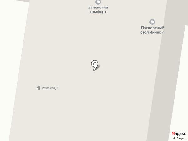Янинский каскад 2 на карте Янино 1