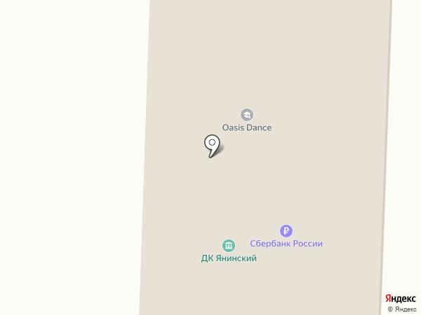 Oasis Dance на карте Янино 1