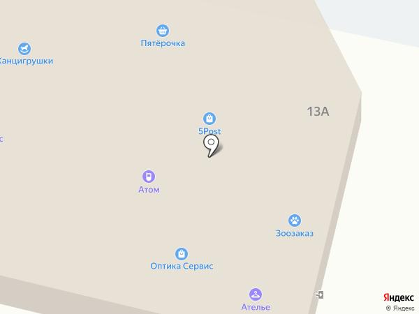 Стиль на карте Янино 1